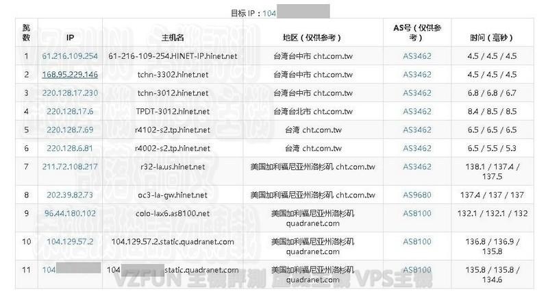 MWSnap51807-21, 23_43_58.jpg