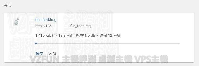 MWSnap74908-16, 12_04_57.jpg