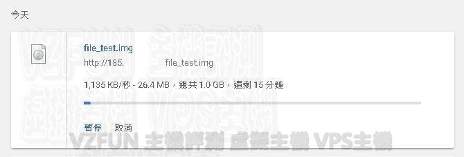 MWSnap75008-16, 12_05_08.jpg