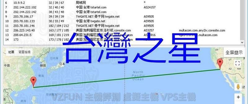 MWSnap90808-22, 21_59_12.jpg