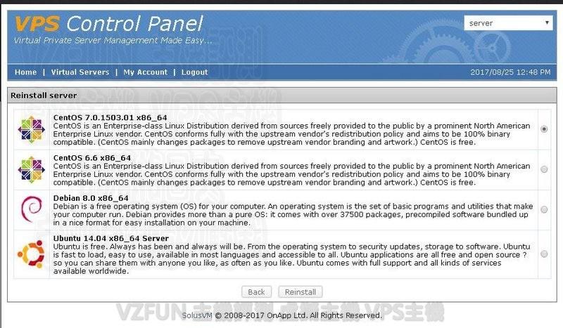 [有評測] AlphaNine 美國拉斯維加斯機房 15GB 硬碟 / 1.5 GB 記憶體 / 2 Core / 1TB 流量 / KVM VPS / 每月 4.59 美元