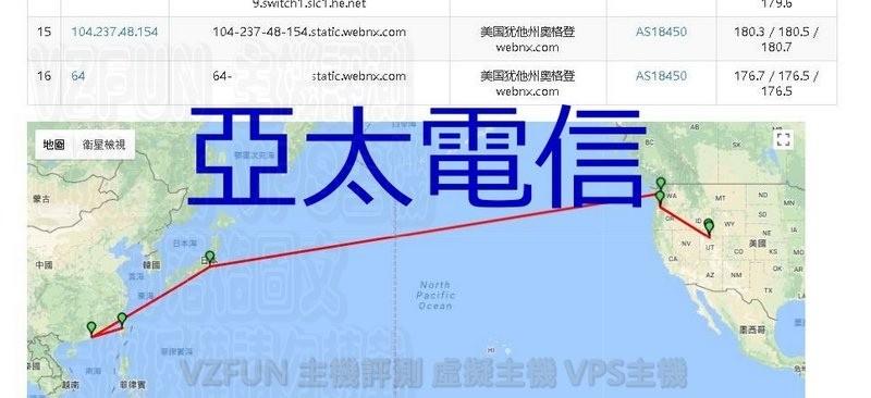 MWSnap90109-05, 08_11_30.jpg