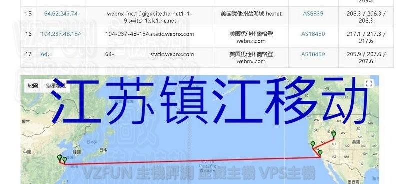 MWSnap90609-05, 08_21_02.jpg