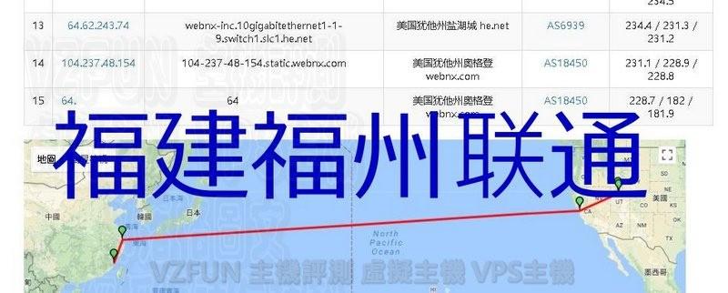 MWSnap90809-05, 08_24_12.jpg