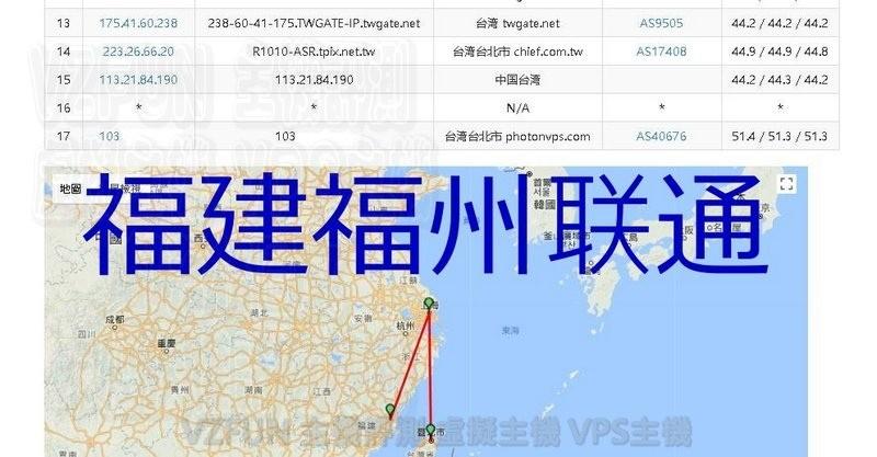 MWSnap96609-06, 15_14_23.jpg