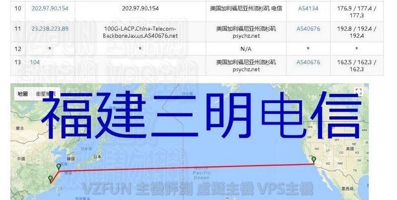 MWSnap95409-09, 03_47_02.jpg