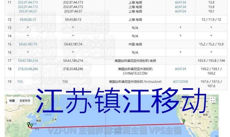 MWSnap01109-13, 08_10_55.jpg