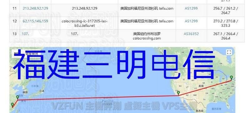 MWSnap11409-25, 10_13_14.jpg