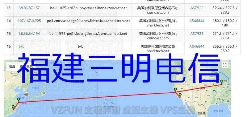 MWSnap13210-06, 00_50_16.jpg