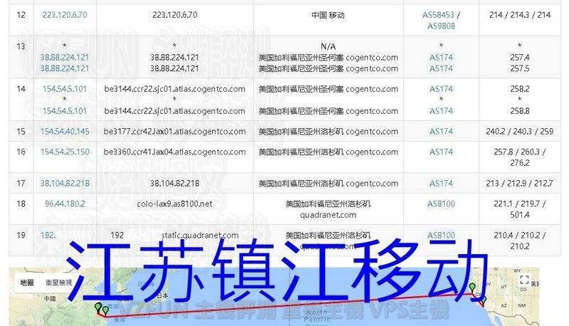 MWSnap33011-02, 08_43_13.jpg