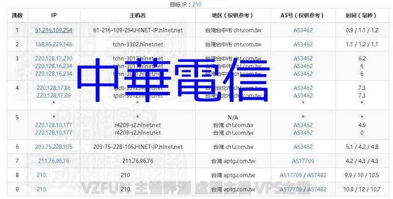 MWSnap34711-13, 19_46_58.jpg