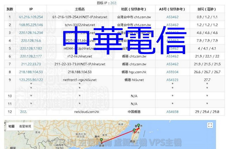 MWSnap36011-14, 11_34_57.jpg