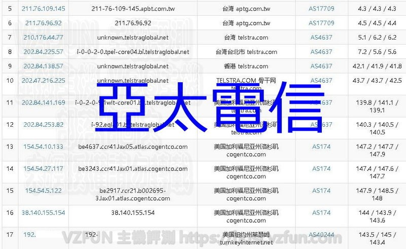 MWSnap36311-18, 01_09_53.jpg
