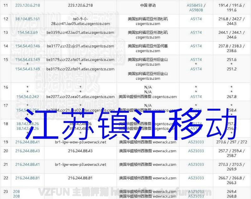 MWSnap39711-24, 02_08_38.jpg