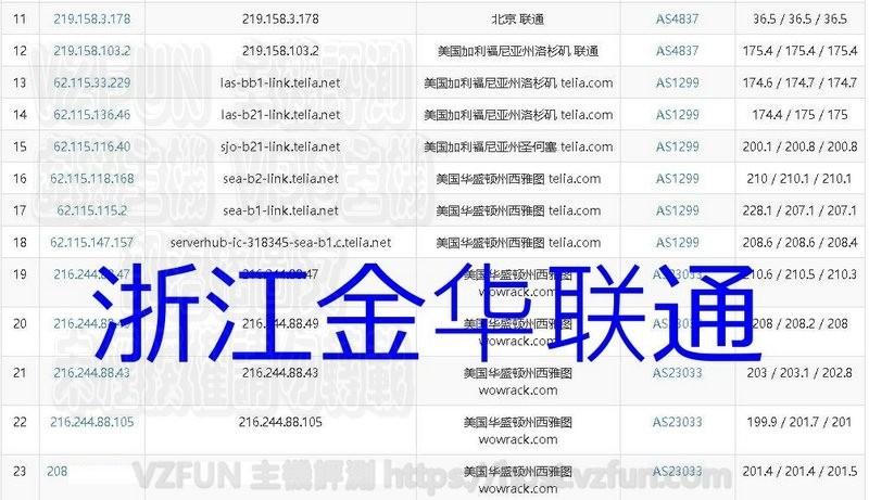MWSnap39911-24, 02_09_23.jpg