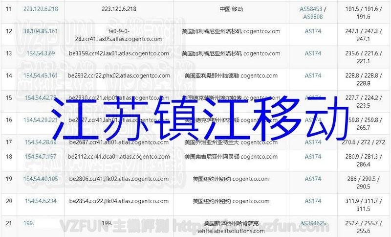 MWSnap42011-24, 12_34_18.jpg