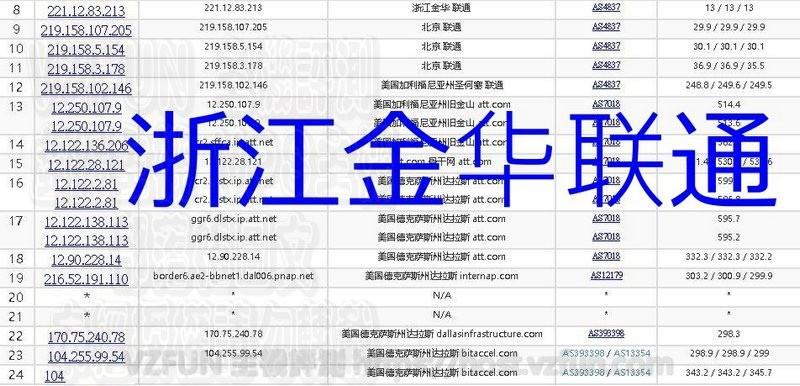MWSnap47011-25, 22_01_28.jpg