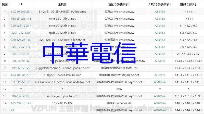 MWSnap49711-29, 01_54_02.jpg