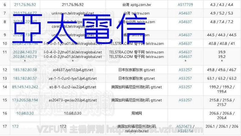 MWSnap51812-01, 14_39_04.jpg