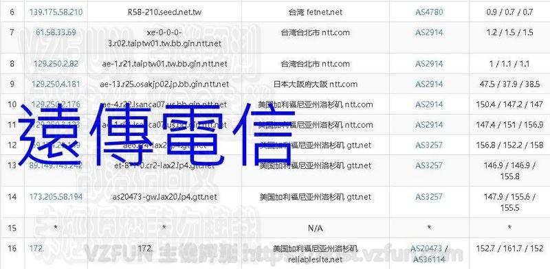 MWSnap51912-01, 14_39_13.jpg