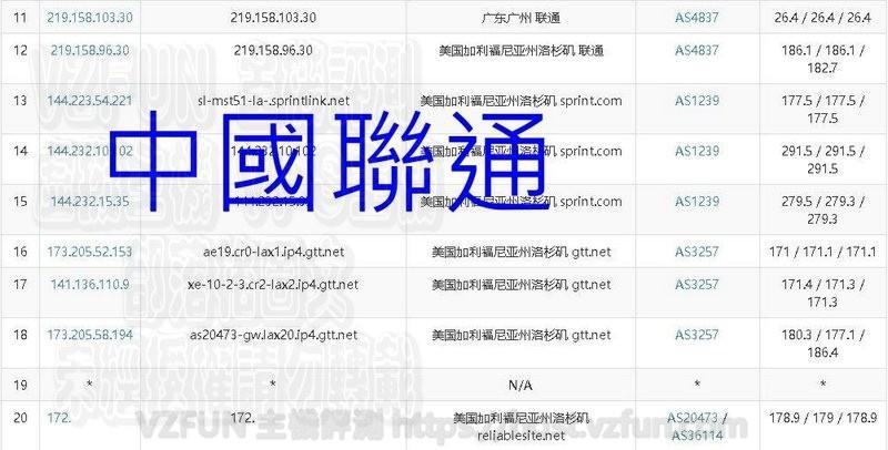 MWSnap52212-01, 14_40_47.jpg