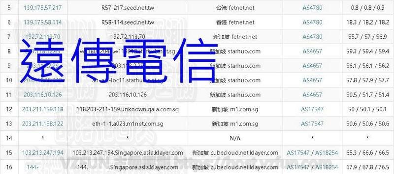 MWSnap52212-02, 13_13_05.jpg