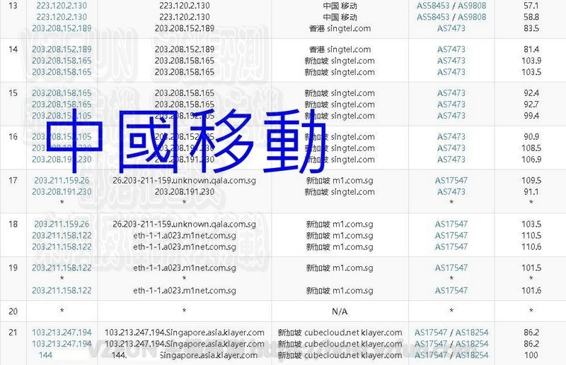 MWSnap52512-02, 13_13_42.jpg