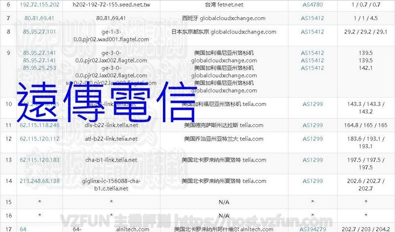 MWSnap52412-03, 21_26_19.jpg