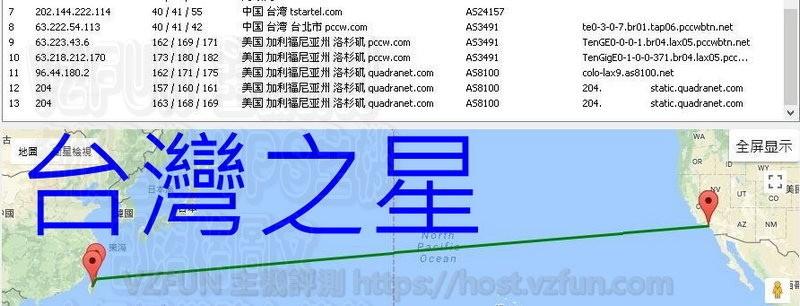 MWSnap57612-06, 15_01_05.jpg