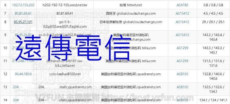 MWSnap57812-06, 15_02_22.jpg