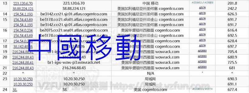 MWSnap62612-09, 12_43_59.jpg