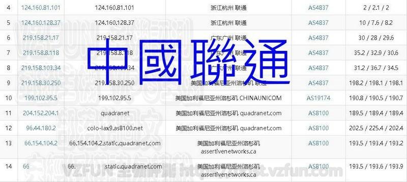 MWSnap62112-12, 11_52_28.jpg