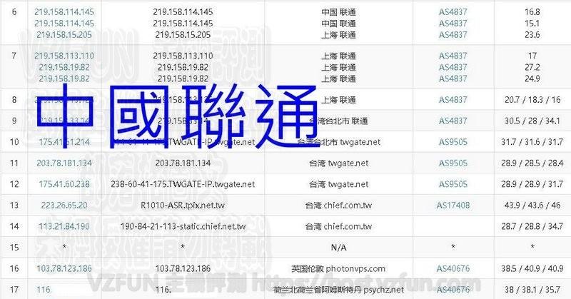 MWSnap68212-13, 12_32_08.jpg