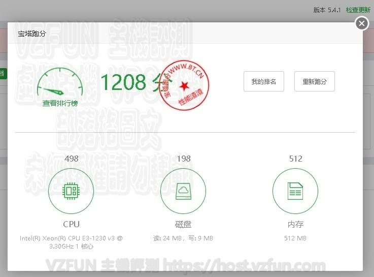 MWSnap001 2017-12-18, 11_18_58.jpg