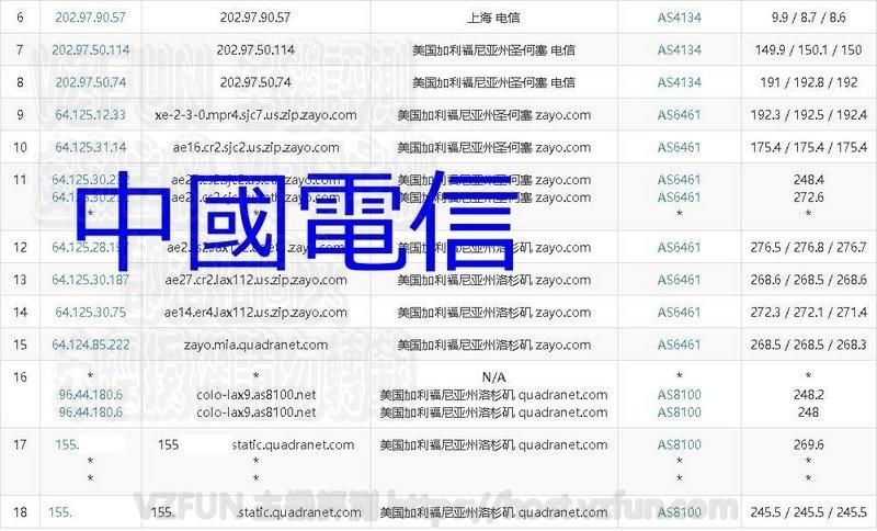 MWSnap105 2017-12-29, 20_41_04.jpg