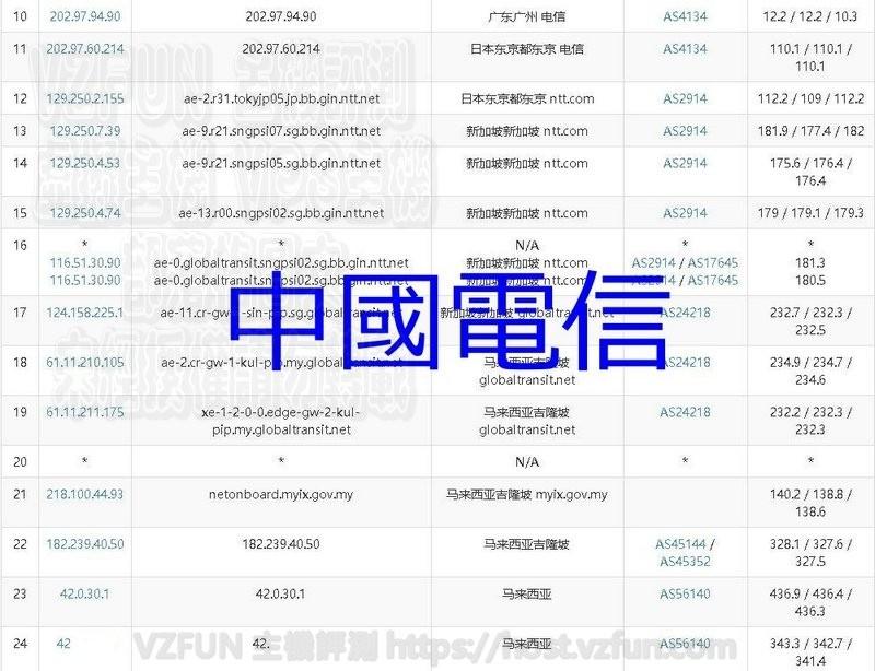 MWSnap093 2018-01-05, 15_18_35.jpg