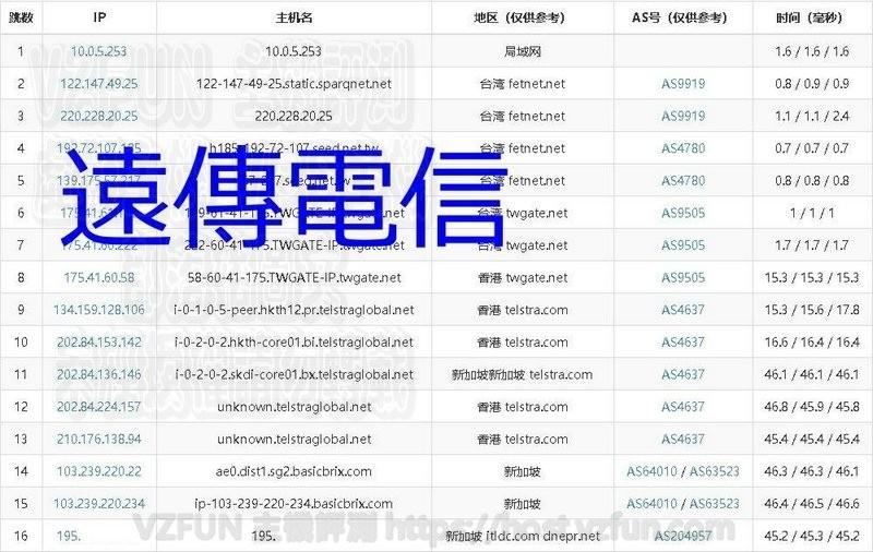 MWSnap155 2018-01-11, 09_11_46.jpg