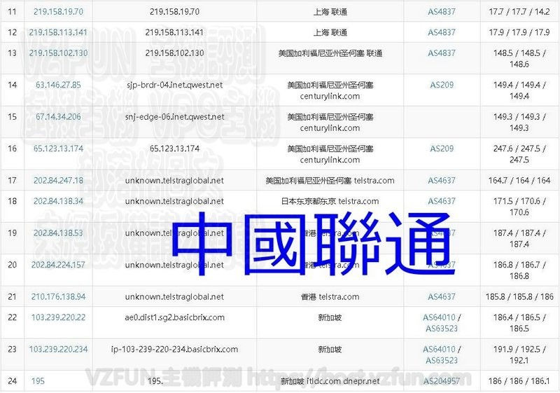 MWSnap158 2018-01-11, 09_12_18.jpg
