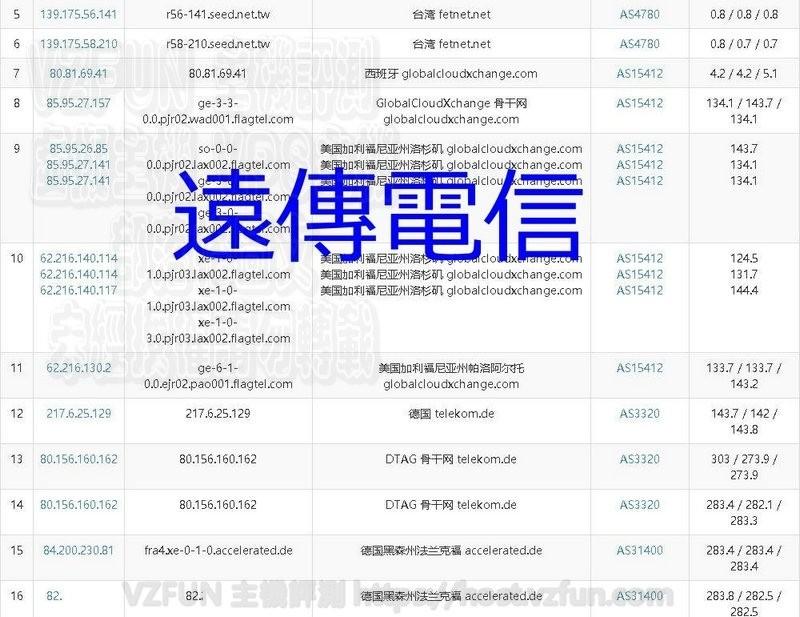 MWSnap048 2018-01-15, 09_06_09.jpg