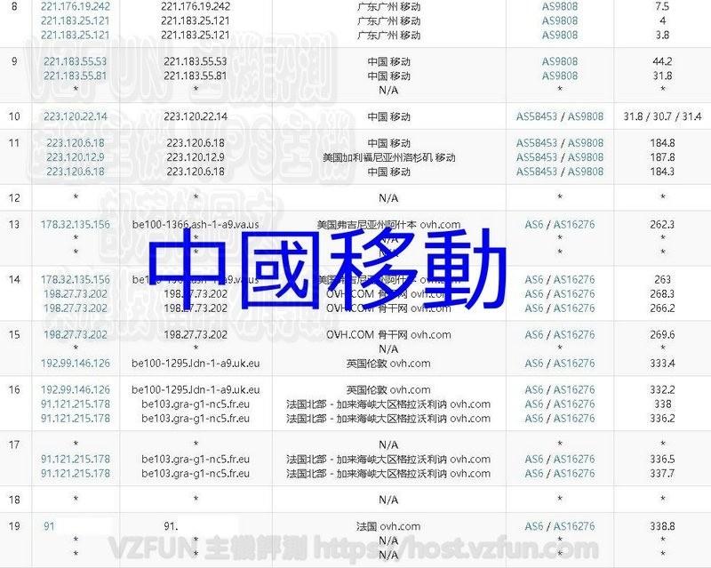 MWSnap087 2018-01-26, 23_07_31.jpg