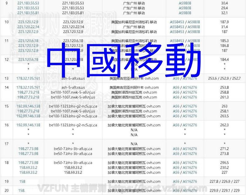 MWSnap333 2018-06-08, 08_23_05.jpg