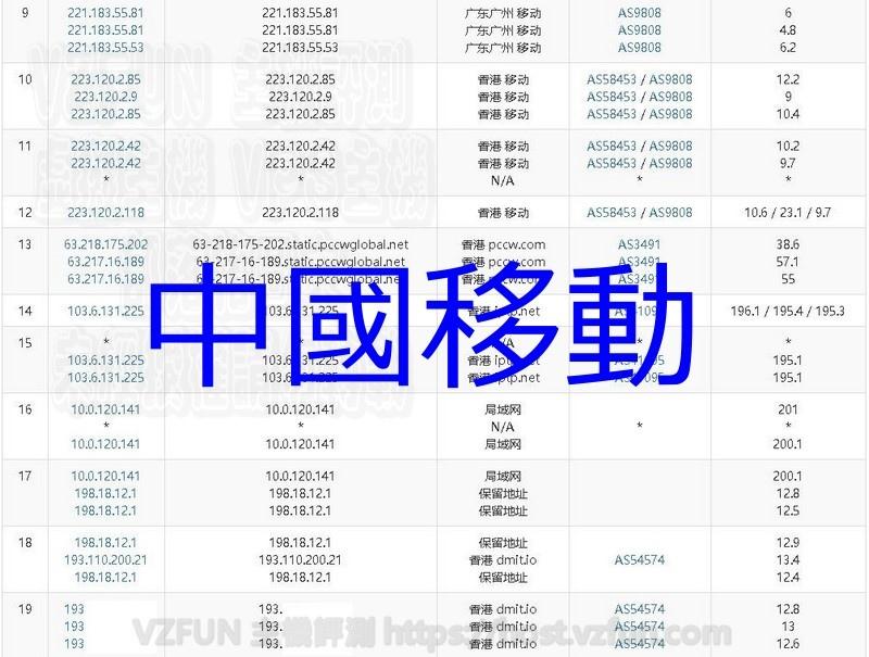 MWSnap413 2018-08-11, 15_17_47.jpg